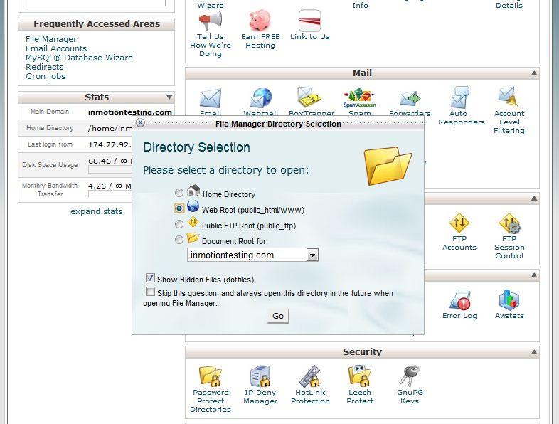 FileManager در cPanel