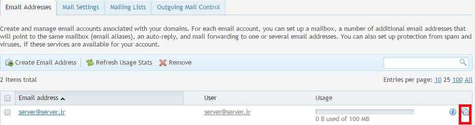 لاگین به Webmail هاست ویندوز