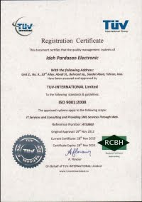 دریافت ISO 9001:2008 از سازمان بین المللی TUV