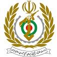 وزارت دفاع و پشتیبانی نیروهای مسلح